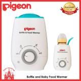 Promo Pigeon Bottle And Baby Food Warmer