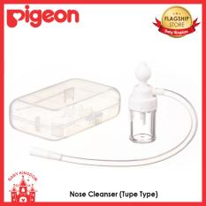 Pigeon Nose Cleaner (tube Type) By Baby Kingdom.
