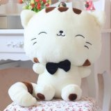 Review Plush Toy Long Tail Big Face Cute Cat Stuffed Soft Animal Toys Baby Doll Oem On China