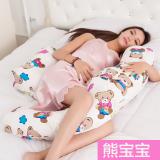 Pregnant Women S Waist Support Pillow Review