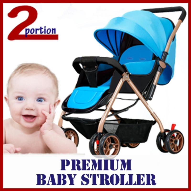 Premium Baby Stroller - Red Singapore