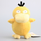 Review Psyduck Soft Stuffed Animals Psyduck Plush Toy 8 20 Cm Intl Oem On China
