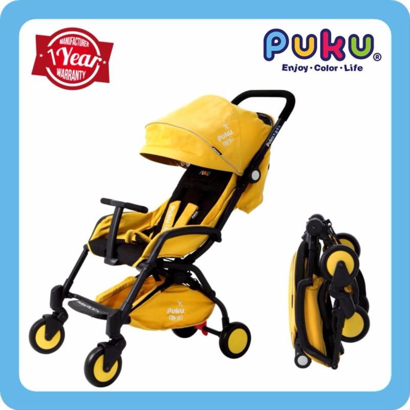 PUKU 123 Stroller Yellow Singapore