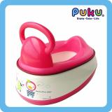 Best Price Puku 5 In 1 Baby Potty Pink