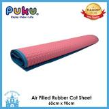Lowest Price Puku Air Filled Rubber Cot Sheet 60 Cm X 90 Cm Blue