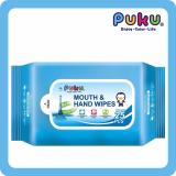 Price Puku Baby Wet Wipes 25 Sheets 24 Packs Puku Online