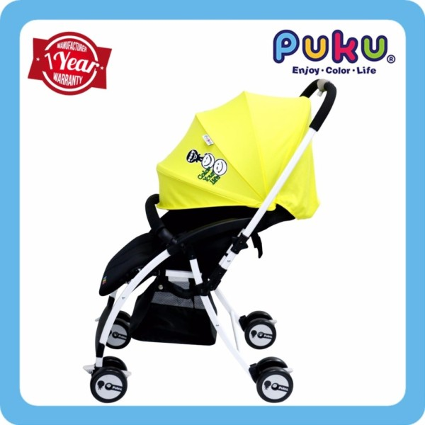Puku My Color Stroller Yellow Singapore