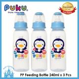 Deals For Puku Pp Feeding Bottle 240Ml X 3 Pcs