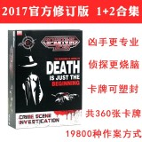 Sale Crime Scene Investigation Board Game Playing Cards Oem Cheap