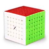 Qiyi Mofangge Wuji 7X7 Speed Magic Cube Puzzles Multicolor Intl Best Buy