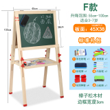 Discount Qzm Double Sided Magnetic Support Small Blackboard Children Sketchpad