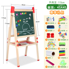 Lowest Price Qzm Support Children S Double Sided Wordpad Small Blackboard