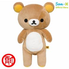 Where Can I Buy Rilakkuma Classic M Soft Toy Plush