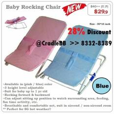 Buy Rocker Chair Blue Pink Net Mesh Comfortable Adjustable Chair Bouncer On Singapore