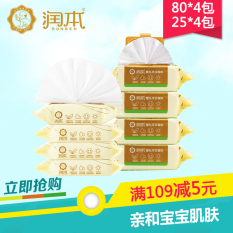Buy Run This Baby Hand Mouth Wipes Cheap China