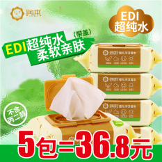 Where To Buy Plant Xylitol Mouth Hand Baby Hand Mouth Wet Tissue Paper