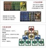 Sanguosha 2015 Kingdom Standard Edition Chinese Board Card Game San Guo Sha 三国杀 2015标准版 Intl For Sale