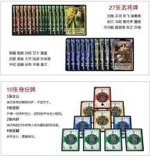 Buy Sanguosha 2015 Kingdom Standard Edition Chinese Board Card Game San Guo Sha 三国杀 2015标准版 Intl Cheap On China