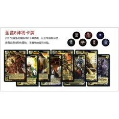 Sanguosha 2017 Kingdom Collection Edition Chinese Card Board Game 三国杀 2017珍藏版 含8神将Sp武将 Intl China