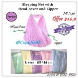 Price Sarong Yaolan Cradle Spring Cot Net Purple L Size With Zipper Oem Singapore
