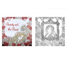 Secret Garden Anti Stress Coloring Painting Book For Kid Adult Beauty And The Beast