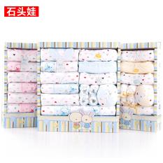 Price Shitouwa Newborn Baby Underwear Gift Set Oem Original