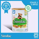 Discount Similac Stage 2 Follow On Formula 1 8Kg Similac On Singapore