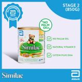 Shop For Similac Stage 2 Follow On Formula 850G