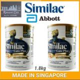 Price Similac Milk Powder Gain Iq Plus Stage 3 1 8Kg X 2 Tins Singapore