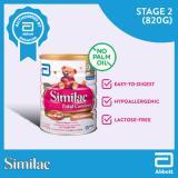Best Buy Similac Total Comfort Stage 2 Milk Formula 820G
