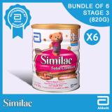Review Similac Total Comfort Stage 3 Milk Formula 820G Bundle Of 6S Similac On Singapore