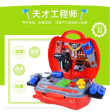 Promo Children S Educational Simulation Tableware Silver Dressing Table Engineering Medical With Over Every Family Toys Portable Box Role Play