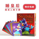 The Cheapest Sleeping Queen Sleeping Queens Board Game Cards Toys Intl Online