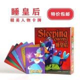 Sleeping Queen Sleeping Queens Board Game Cards Toys Intl Promo Code