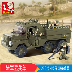Sluban Children Young Student S Yi Zhi Development Toys Transport Soldiers Car Lowest Price