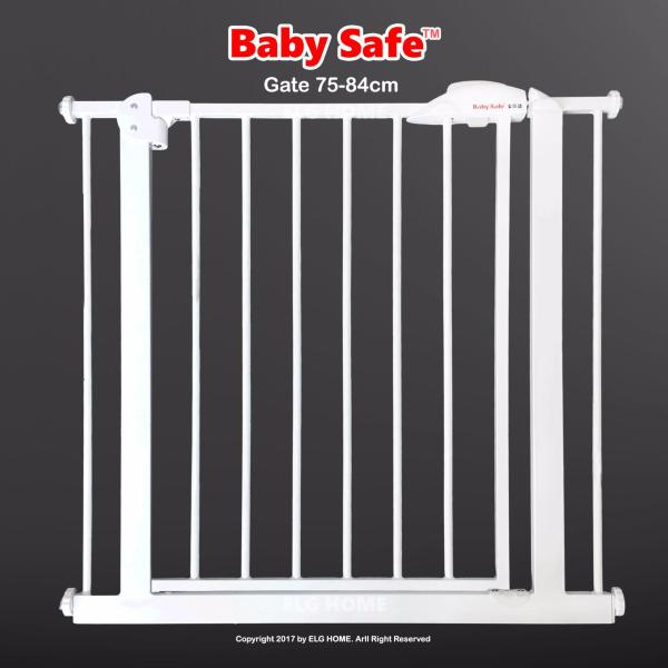 Smart System Baby Safety Barrier Gate (75-84cm)