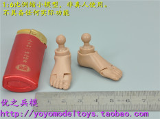 1/6 Ratio Set Foot Barefoot Plate + Connector Suitable for Ht Dam CD And Universal Port Naked Baby