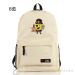Buying Spongebob Squarepants Cartoon For Men And Women Backpack Sch**L Bag