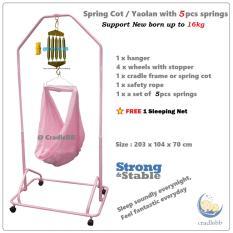 Compare Spring Cot Cradle Yaolan Hammock 5 Pcs Spring Free 1 Net