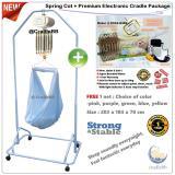 Sale Spring Cot Cradle Yoalan Hammock Premium Motor Golden Baby