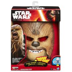 Price Comparisons Of Star Wars The Force Awakens Chewbacca Electronic Mask