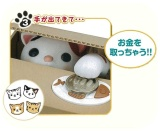 Stealing Coin Cat Piggy Bank White Kitty Intl Free Shipping