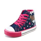 Sale Stylish Guy S Autumn New Style Children S Canvas Shoes Online China