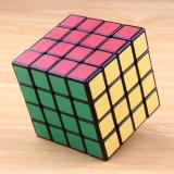 Discounted Sunking 4X4X4 Speed Colorful Rubik Cube Puzzle Intl