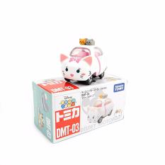 Price Comparisons For Takara Tomy Dmt 03 Marie Cat Car