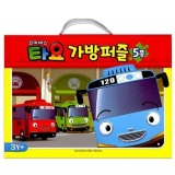 Tayo The Little Bus Puzzle 12 16 20 24 30Pcs Set Intl Coupon Code