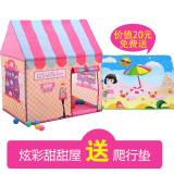 Discount Home Use Children Tents Oem