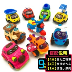 The Baby Toy Car Back Of The Car Inertia Car Puzzle Truck Car Plane Set Intl Shop