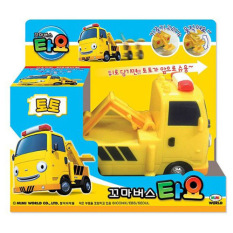 Buy Tayo Play Vehicles Kids Toys Lazada Sg