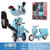 Sale The Transformers Enlarge Small Motorcycle Movie Toys Small Informed On China